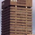UTS Tower - photo Wikipedia